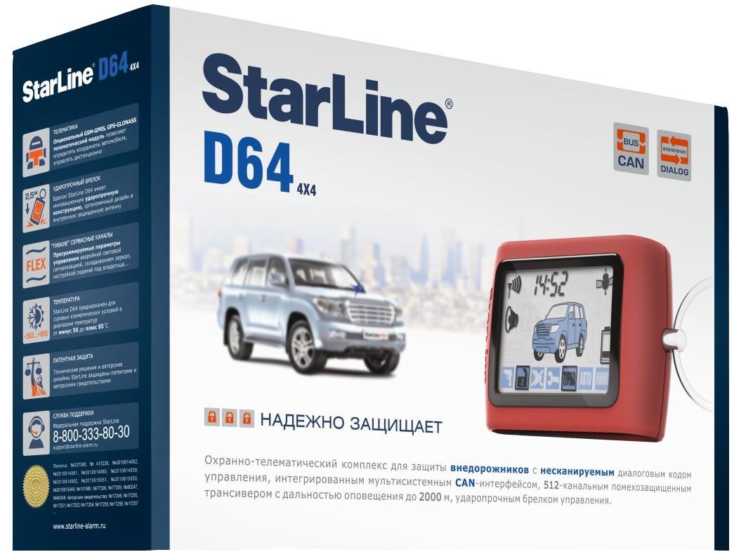 StarLine D64 2CAN Slave SotMarket.ru 9800.000