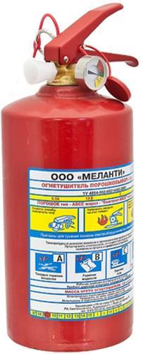 Автомобильный огнетушитель порошковый ОП-1 SotMarket.ru 700.000