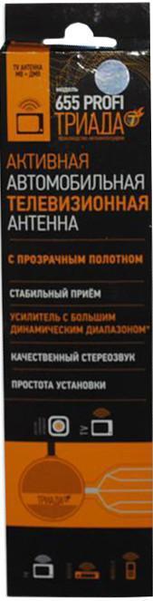 Триада 655 PROFI SotMarket.ru 1100.000