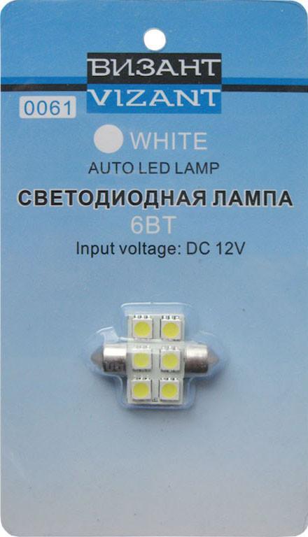 Светодиодная лампа Vizant 0061 SotMarket.ru 220.000