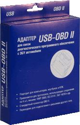 OBD 2 адаптер Орион K-LINE USB SotMarket.ru 1400.000