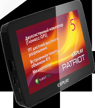 Explay Patriot SotMarket.ru 4620.000