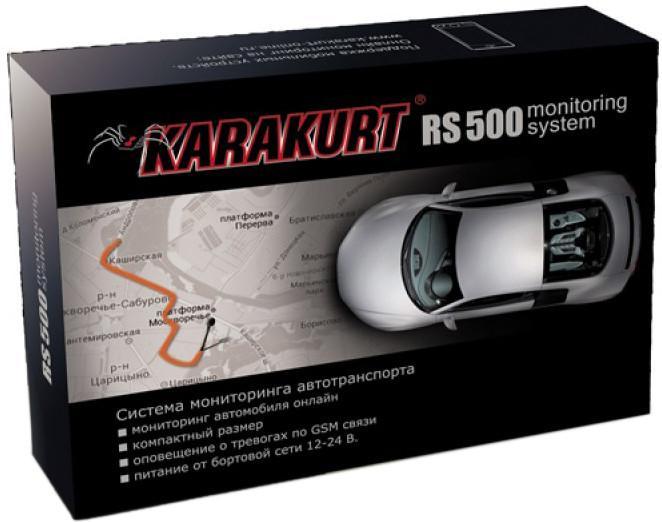 GPS-трекер Karakurt RS-500 SotMarket.ru 6490.000