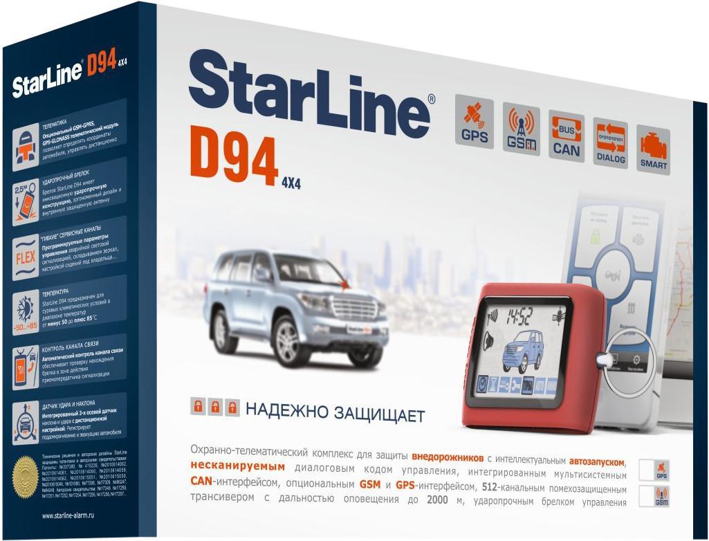 StarLine D94 2CAN GSM SotMarket.ru 18000.000