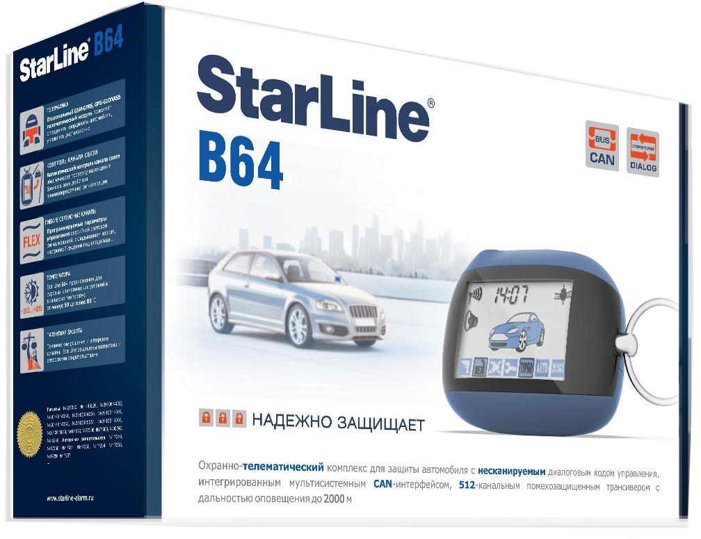 StarLine B64 CAN Slave SotMarket.ru 8850.000