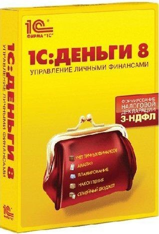 1C Деньги 8 4601546071781 SotMarket.ru 570.000