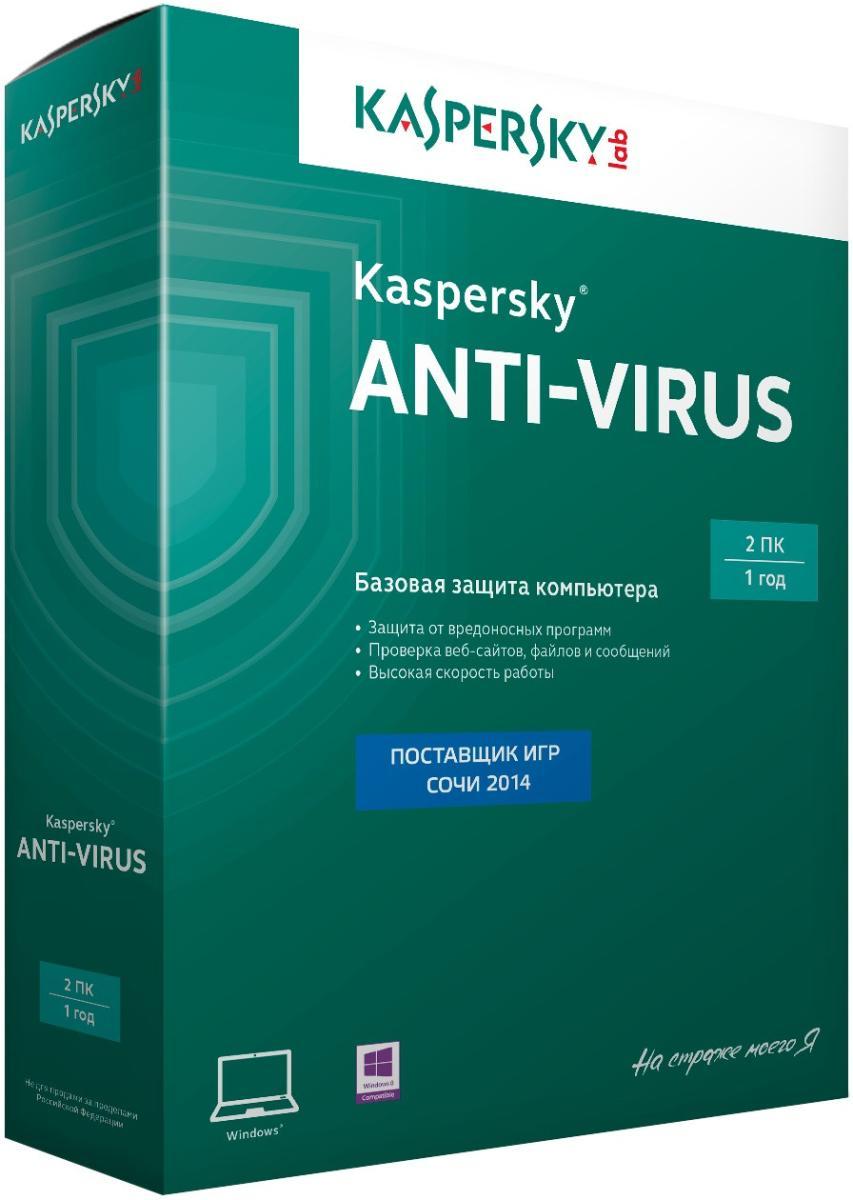 Kaspersky Anti-Virus 2014 Russian Edition KL1154RBBFS SotMarket.ru 1480.000