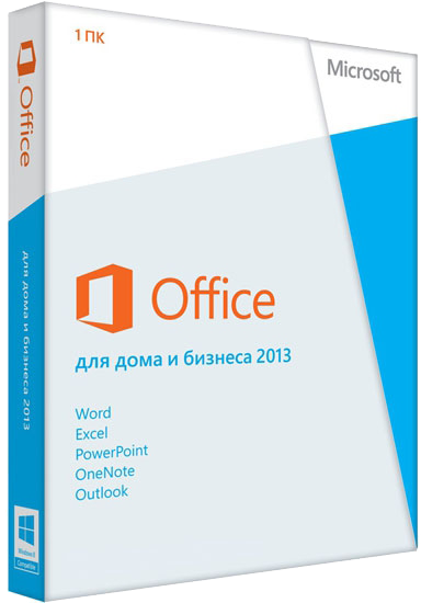Microsoft Office 2013 Home and Business 32/64 Russian BOX SotMarket.ru 9620.000
