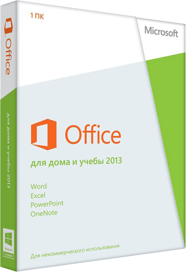 Microsoft Office 2013 Home and Student 32/64 Russian SotMarket.ru 3850.000