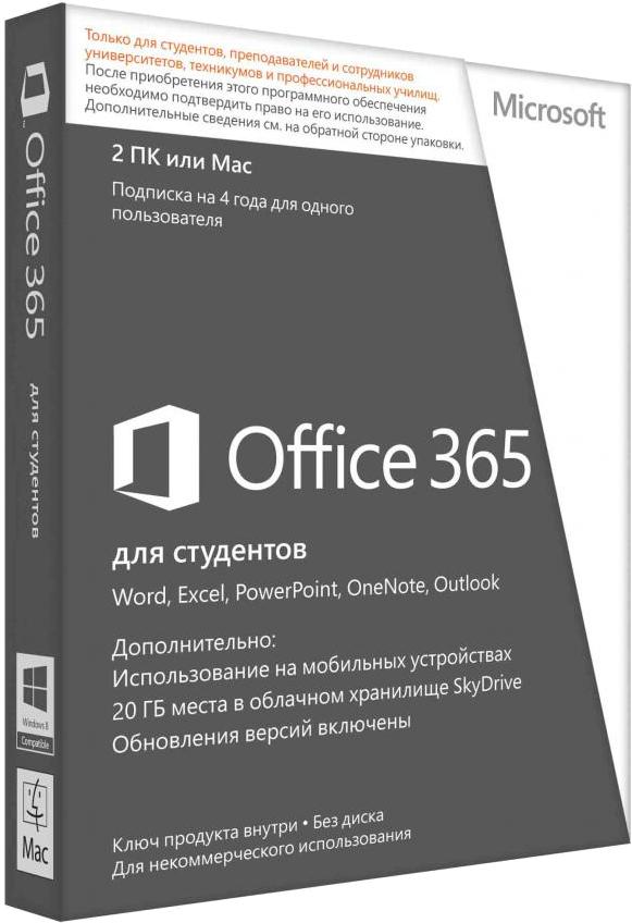 Microsoft Office 365 University 32/64 Russian BOX SotMarket.ru 2520.000