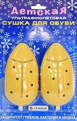 Timson 2420 SotMarket.ru 840.000