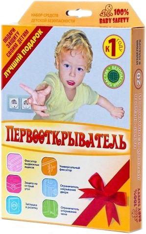 Baby Safety 44758 SotMarket.ru 490.000