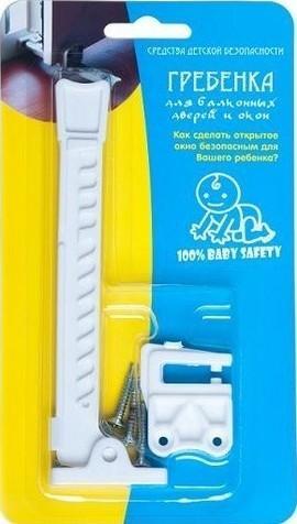 Baby Safety Гребёнка 470051 SotMarket.ru 230.000