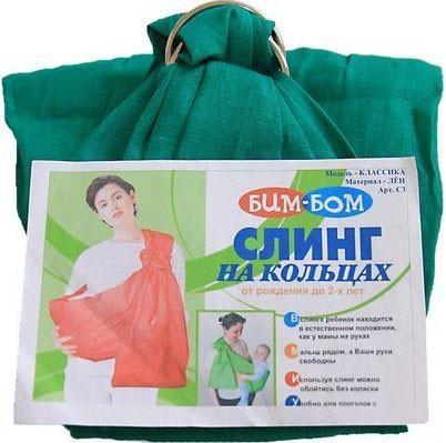 БИМ-БОМ Классика С3 SotMarket.ru 1510.000