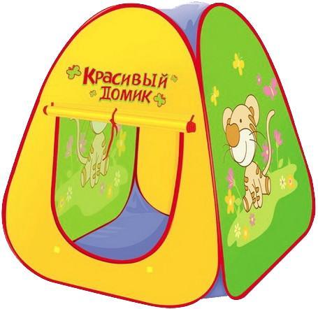 Игровая палатка Shantou Gepai Красивый домик 889-78B SotMarket.ru 1160.000