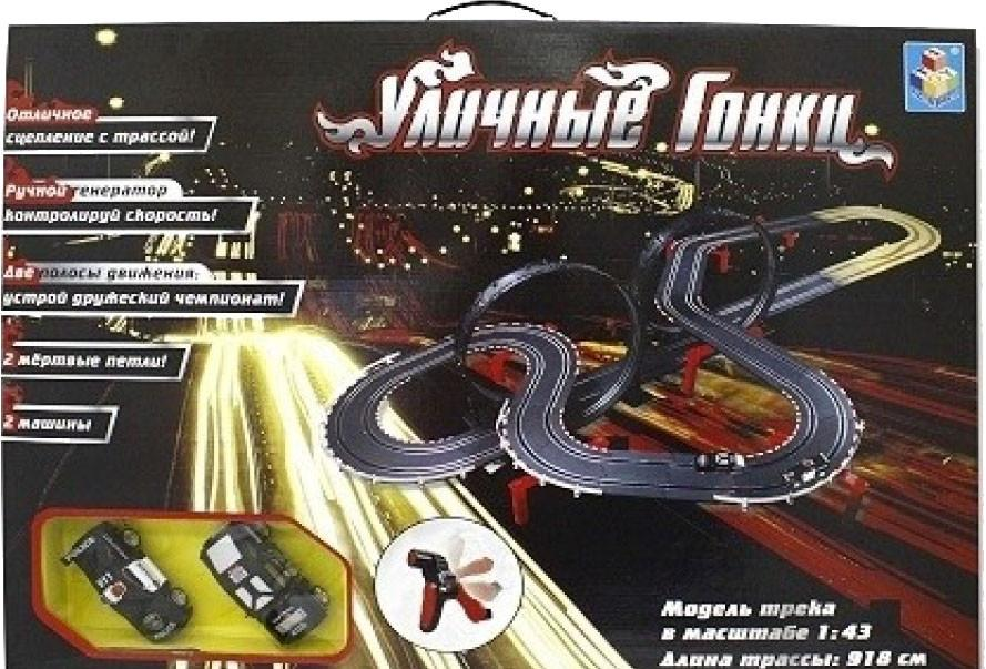 1 TOY T54557 SotMarket.ru 2510.000