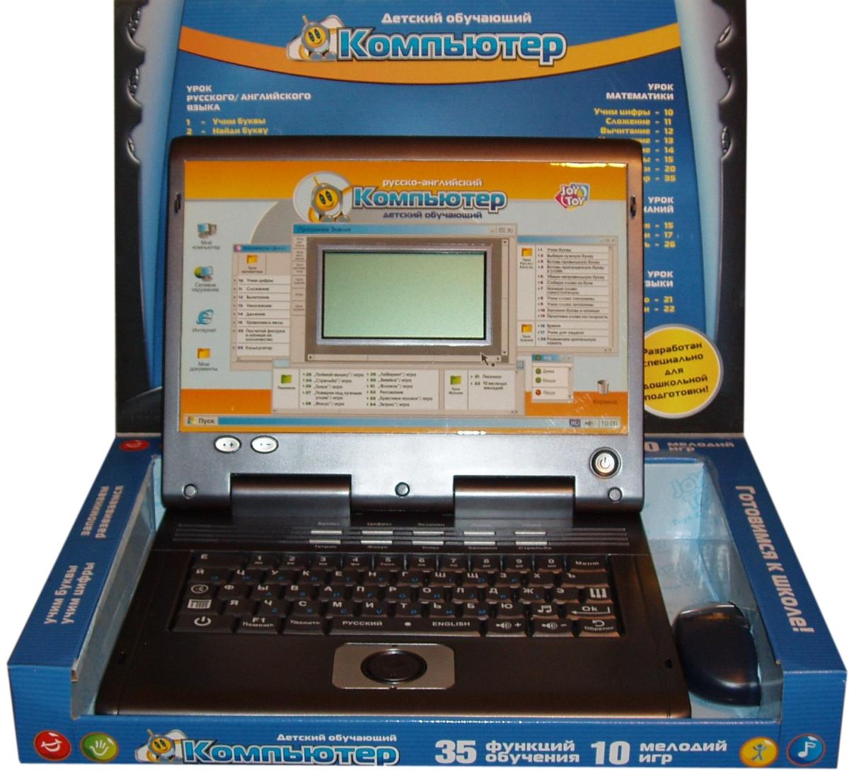 Joy Toy 7004 SotMarket.ru 2070.000