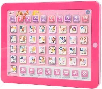 УМка Winx 82006RU-3 SotMarket.ru 1270.000