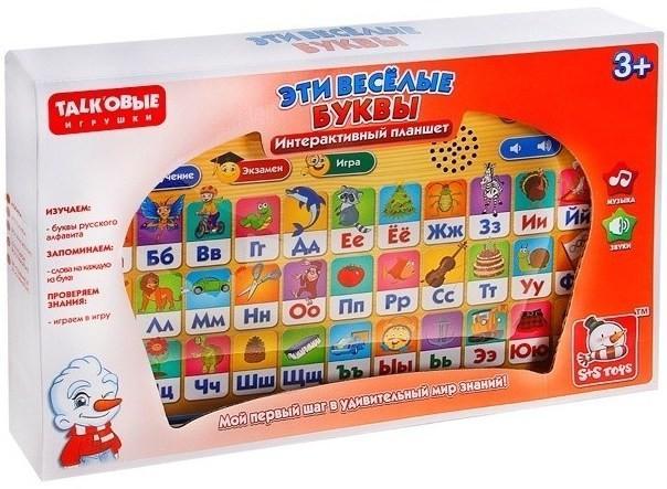 Планшет Эти весёлые буквы S+S Toys EH80147R SotMarket.ru 1160.000