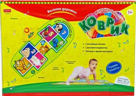 Веселая дорожка Zhorya ZYC-0240 SotMarket.ru 1150.000