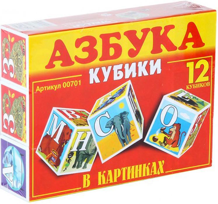 Кубики Stellar Азбука в картинках 00701 SotMarket.ru 450.000