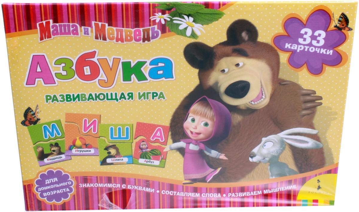 Росмэн 19708 SotMarket.ru 230.000