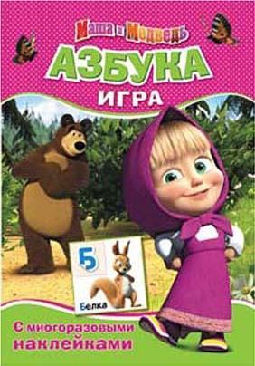 Росмэн 21316 SotMarket.ru 270.000