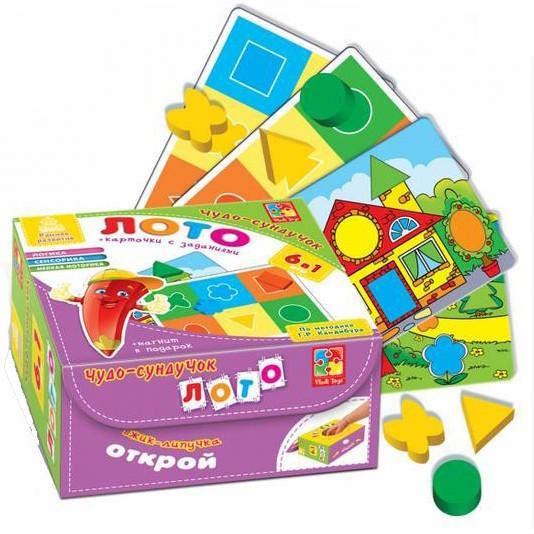Чудо-сундучок Vladi Toys Лото 29870 SotMarket.ru 380.000