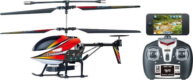 i-Helicopter Stability RFP-0026-01 SotMarket.ru 3950.000