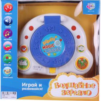 Joy Toy 7133 SotMarket.ru 460.000