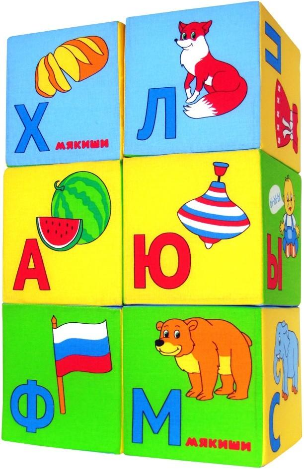 Кубики Азбука в картинках Мякиши 207