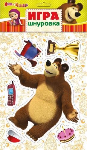 Шнуровка Маша и Медведь Росмэн 21422 SotMarket.ru 160.000