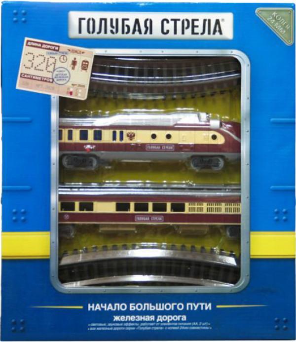 Голубая стрела 2020B SotMarket.ru 560.000