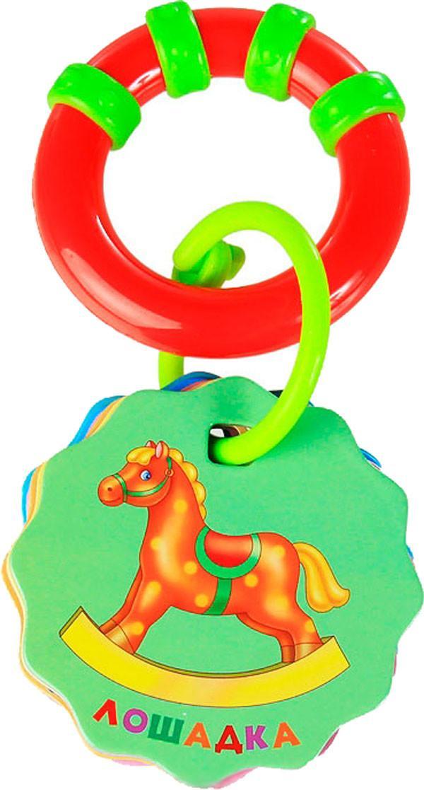 Лошадка (Для малышей), Росмэн SotMarket.ru 220.000