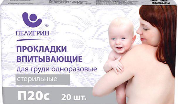 Прокладки ПЕЛИГРИН PL00030 SotMarket.ru 250.000