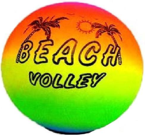 Мяч Shantou Gepai Пляжный волейбол 63871 SotMarket.ru 140.000