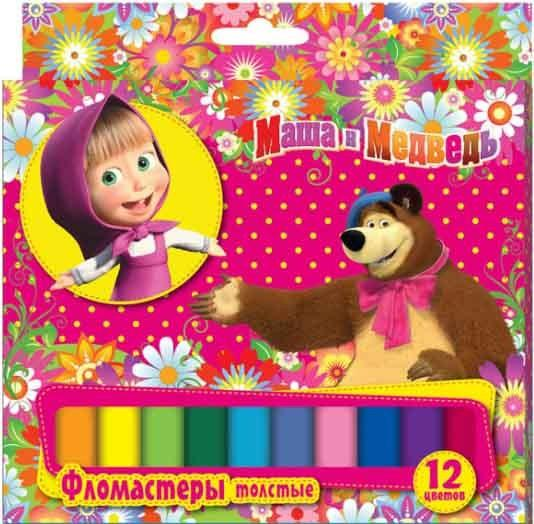 Фломастеры Росмэн Маша и Медведь 22340 SotMarket.ru 210.000