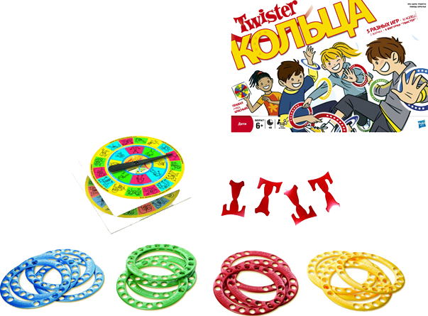 Hasbro Twister Кольца 16964121 SotMarket.ru 430.000