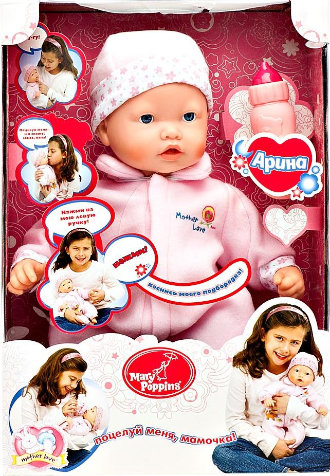 Кукла Mary Poppins Арина Поцелуй меня, мамочка! 451058 SotMarket.ru 1540.000