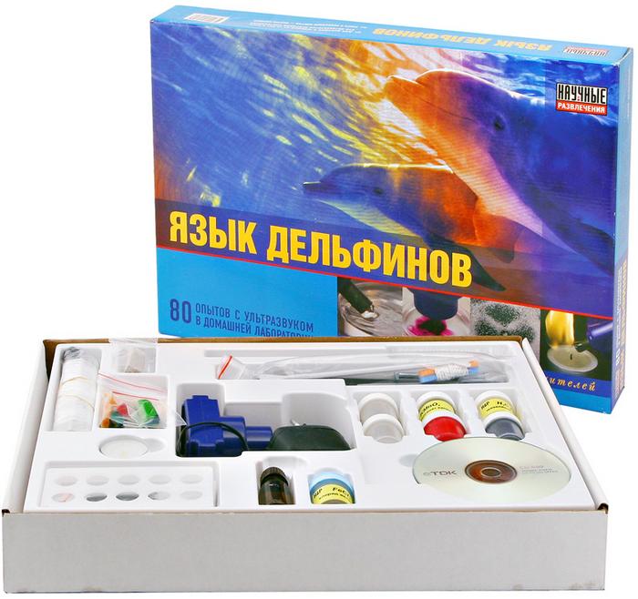 Научные развлечения Язык дельфинов НР00010 SotMarket.ru 4010.000