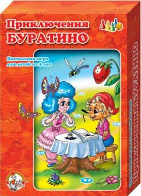 Десятое Королевство Приключения Буратино 03172 SotMarket.ru 150.000