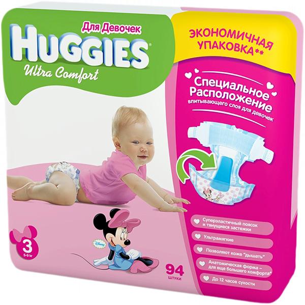 Huggies Ultra Comfort Giga Pack 5-9 кг 94 шт для девочек SotMarket.ru 1690.000
