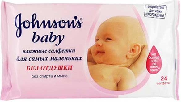 Влажные салфетки JOHNSON'S Baby Без отдушки 24 шт SotMarket.ru 220.000