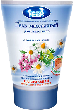 Наша Мама Гель массажный для животика 100 мл SotMarket.ru 160.000