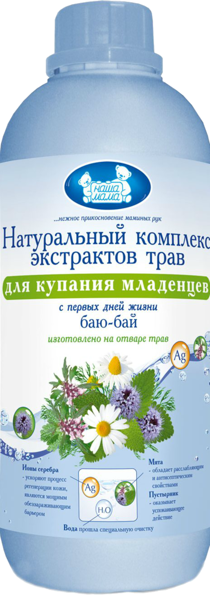 Наша Мама Натуральный комплекс экстрактов трав Баю-бай SotMarket.ru 290.000