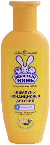 Невская косметика Ушастый нянь Шампунь 2 в 1 SotMarket.ru 200.000