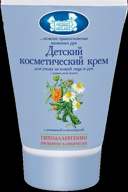 Наша Мама Косметический 1131 SotMarket.ru 170.000