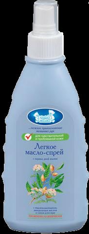 Наша Мама Легкое масло-спрей SotMarket.ru 210.000