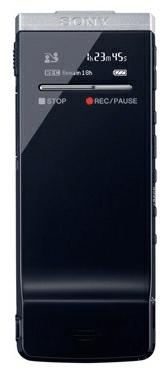 Sony ICD-TX50 4GB SotMarket.ru 5840.000