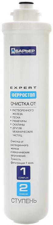 Картридж Барьер EXPERT Ферростоп SotMarket.ru 500.000